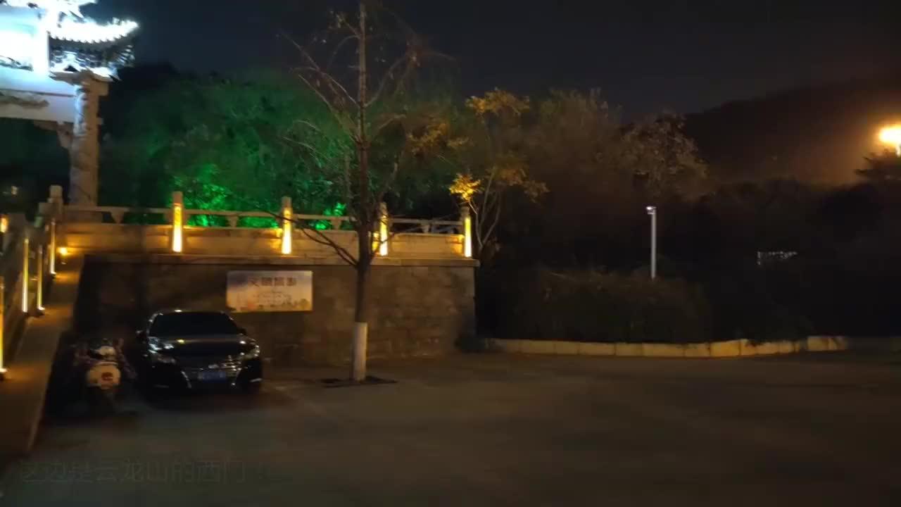 徐州云龙湖夜景真美,与云龙山观景台交相辉映,不愧是5A级景区