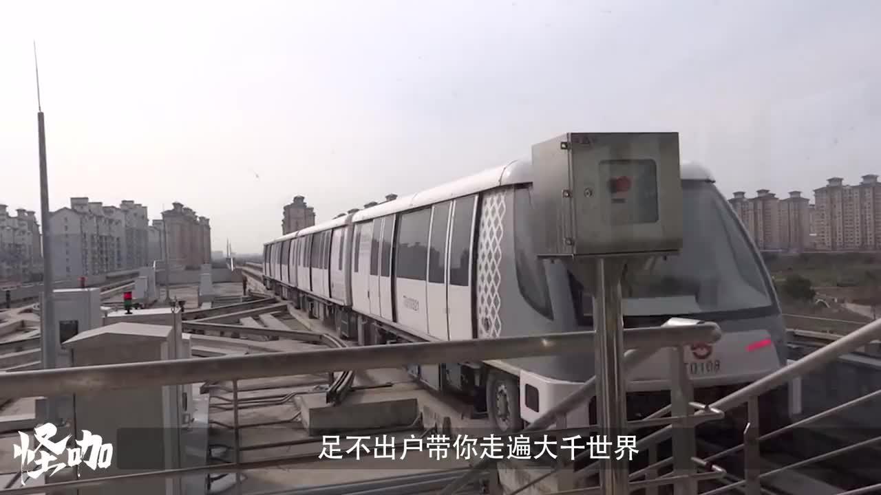为何在日本乘坐地铁被女孩认定为噩梦宁肯走路也不愿搭乘