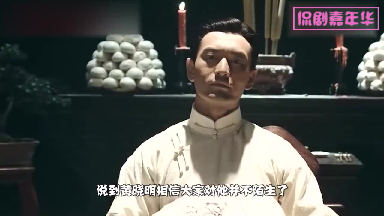 回顾与黄晓明同居4年27岁时身家上亿被分手10年再超杨颖