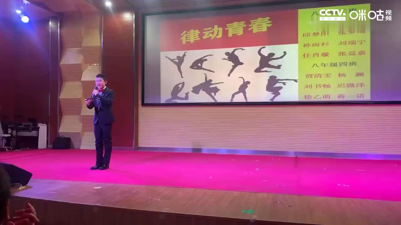 烟台十中第十七届青春的绽放校园艺术节第46场