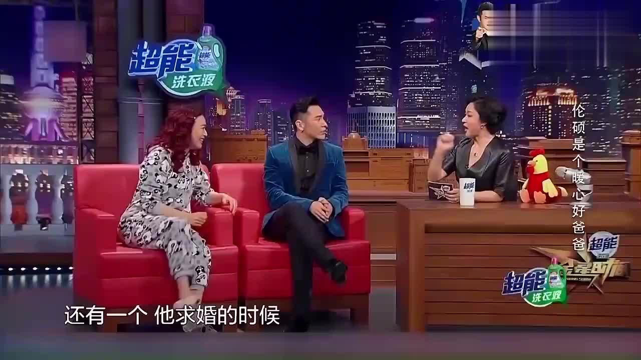 钟丽缇张伦硕相识太戏剧,竟是因为老中医咋回事!