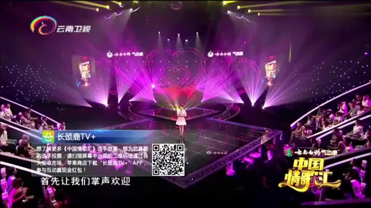 中国情歌汇戴军现场唱响经典曲目一曲阿莲声声入耳