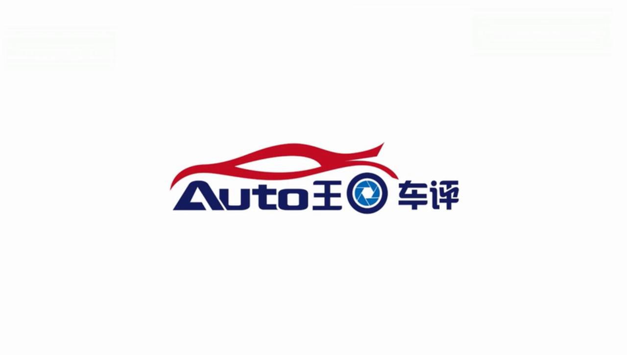 视频:设计更大胆!Auto王上海车展解读全新瑞虎5