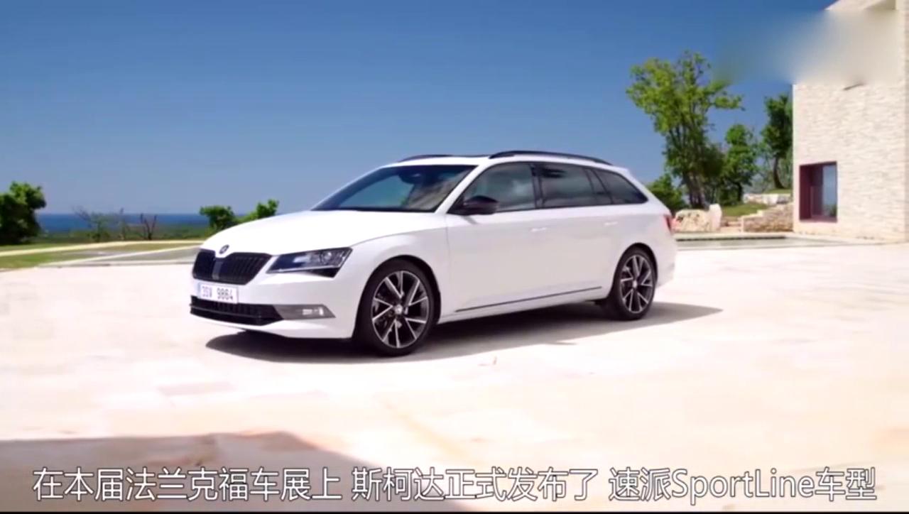 视频:这款车完爆大众蔚揽,性能超强外观霸气!