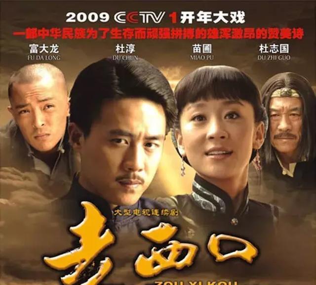 国剧收视10年纪录:《宫锁珠帘》压过《甄嬛传》,孙俪仍有双年冠