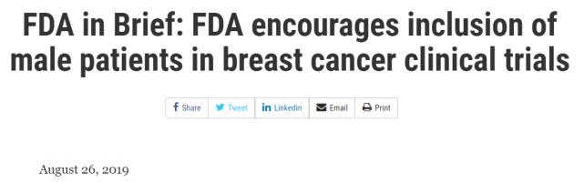 美国食品局FDA:鼓励在乳腺癌临床试验中纳入男性患者!