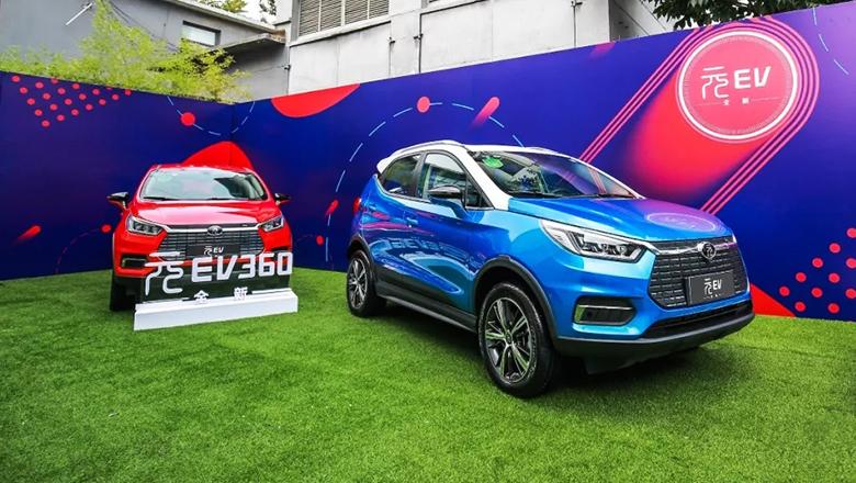 比亚迪全新元EV360正式上市,补贴后售价10.58-10.98万元