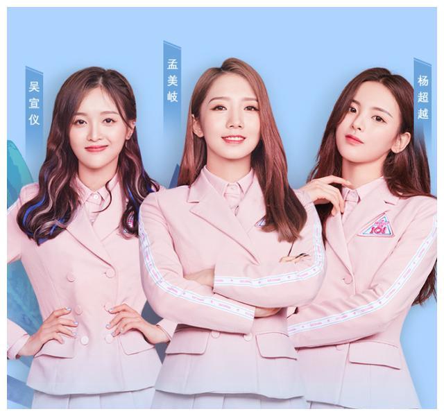 吴宣仪、徐梦洁、傅菁三人将单独接广告,火箭少女101的资源真好
