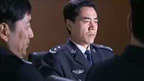 公安局长:公安局长让副局长停职检查,大老板取消了婚礼