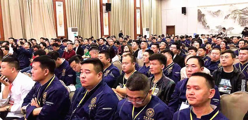 创新 互联 共享 | 2019年中国豫菜发展峰会在郑州成功举办