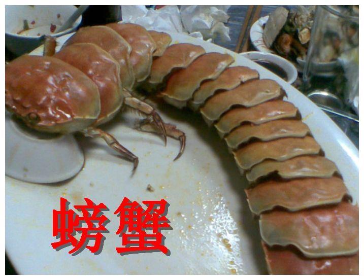 吃货无聊到什么程度?螃蟹,火龙果没啥,看到最后:美院欢迎你!