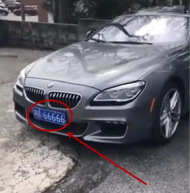 国外拍到长沙牌宝马6系,车价71万,车牌200万比车还贵!