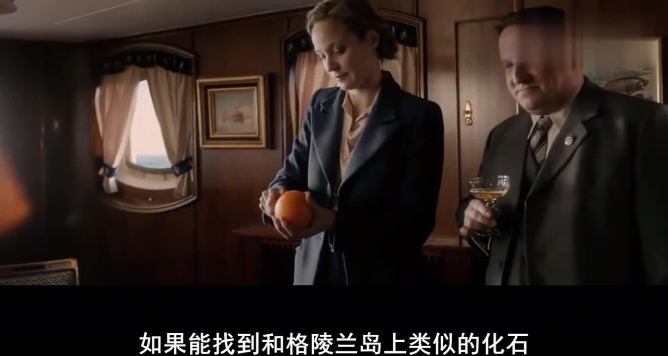 女博士解释大陆漂移的理论知识,船长却当众泼人冷水,太坏了