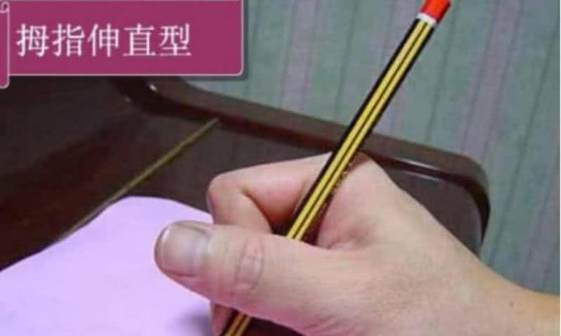 心理学:你是属于哪种握笔姿势呢?测测你的智商有多高?超准的