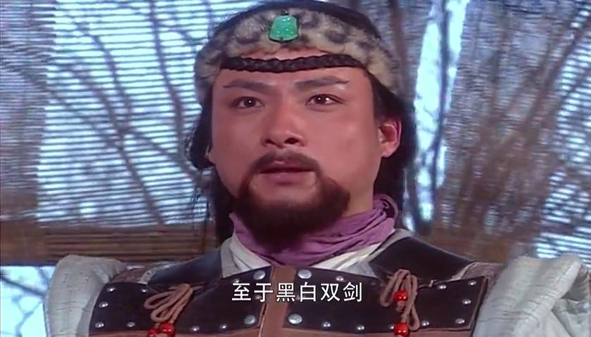 石清夫妇和白万剑对峙,为了带走石破天,双方将展开大战