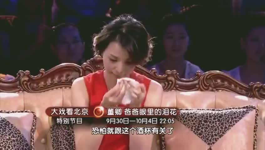 可怜天下父母心,董卿自称多次让父母来北京,可他们怕添麻烦!