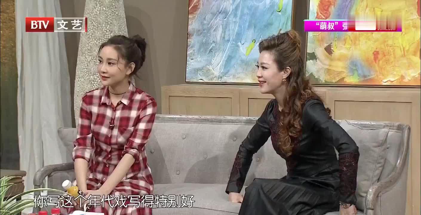 郭靖宇年代戏写的好是岳丽娜鼓励岳丽娜揭秘剧本背后的事
