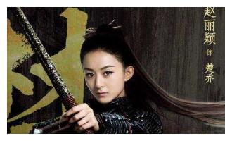 赵丽颖接下《法医狂妃》新剧,男主角却是比她小12岁的当红男星