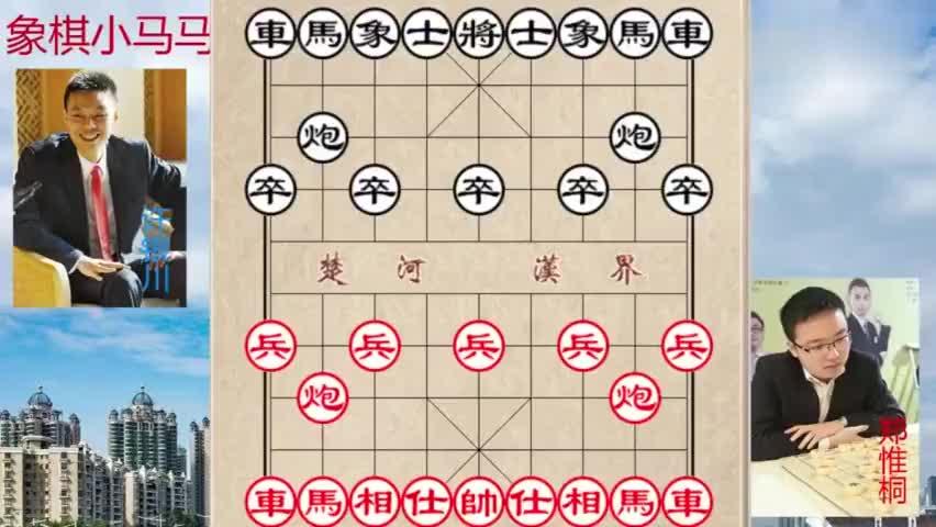 许银川的残局真是无人能敌,必输的棋大战120回合逼服郑惟桐