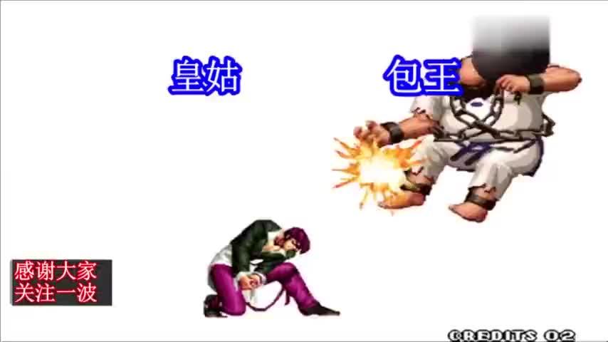 拳皇97大门打大猪这样才最科学看包王教大家如何玩转大门