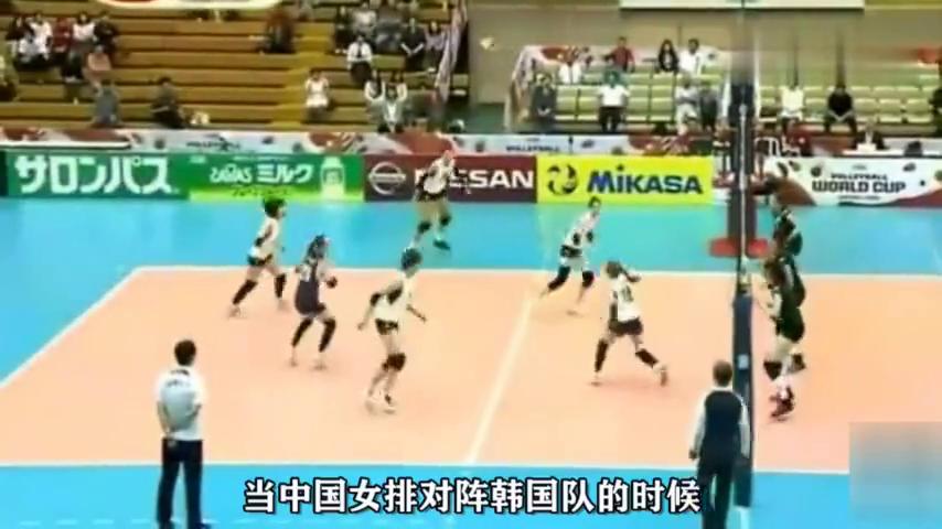 又是韩国队!韩国女排过网垫脚致朱婷受伤,郎平气得怒视韩国队