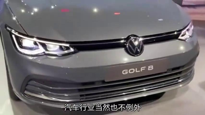 视频:2020年那些即将上市的新车,高尔夫、奥迪你最期待哪款呢?