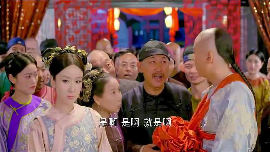 韦小宝结婚,娄艺潇成建宁公主参加婚礼,眼眶含泪飙戏众人