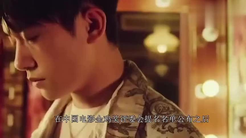 王源缺席金鸡奖开幕式原因曝光,TFBOYS易烊千玺有望一骑绝尘!
