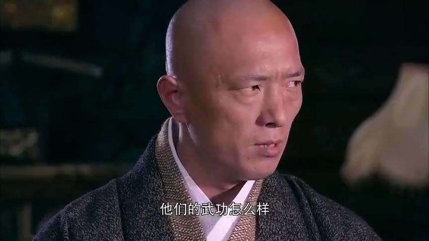 相原健二当着美惠的面污蔑沈绍元,真是太恶毒了!