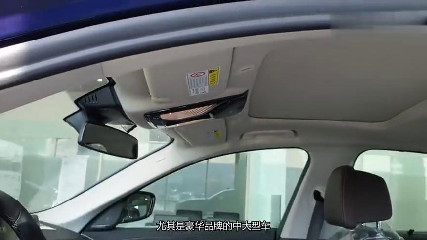 视频:宝马5系混动版的性能如何呢?