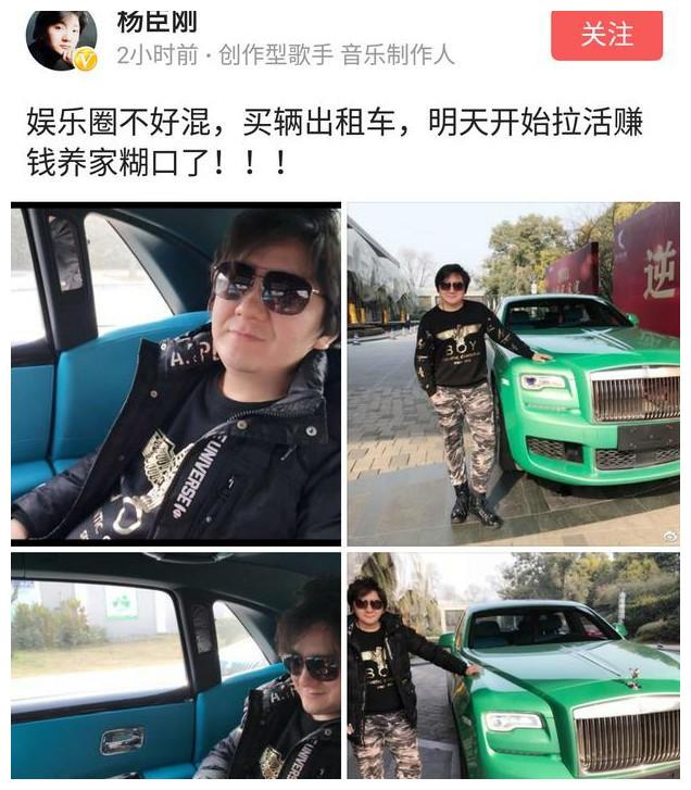 还记得杨臣刚就是那个长得像王大治的,如今50岁沦落到开出租车!