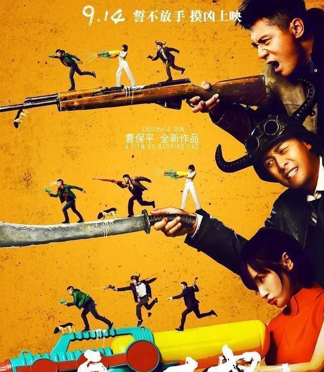 《追凶者也》这是一部被严重低估的国产电影佳作!