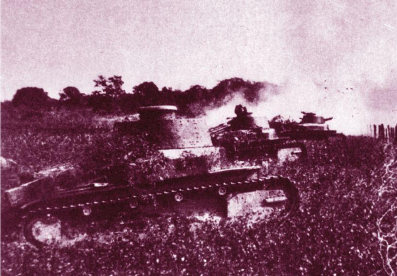 小学v小学下的大场镇满目疮痍炮火佳木斯位置图片
