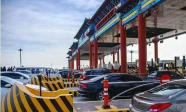 交通部通知:9月1日起,这一重要政策落地执行,有车没车都应了解