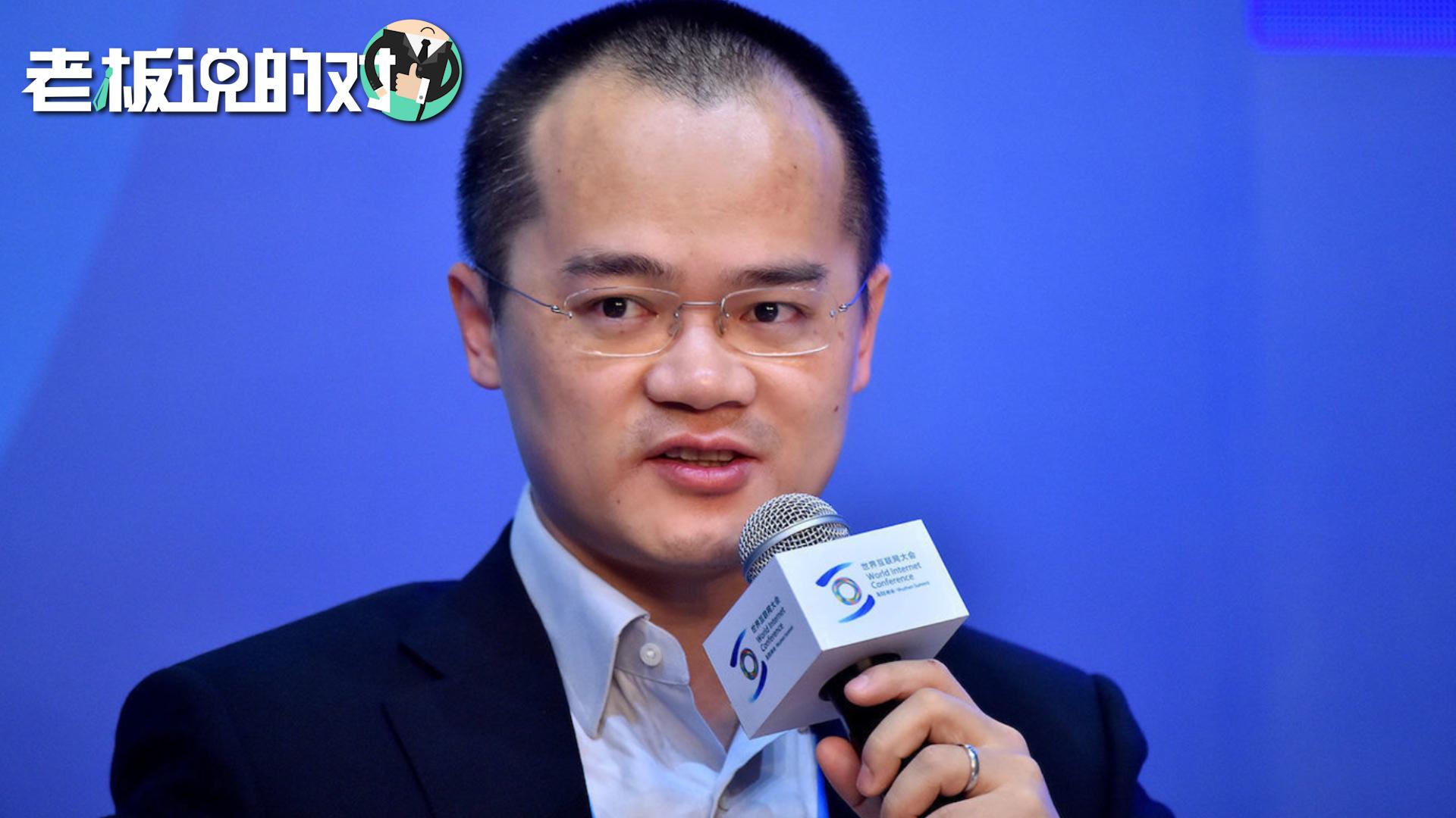 """美团点评CEO王兴:吃是我们的核心!利用各种技术让人们""""吃好"""""""