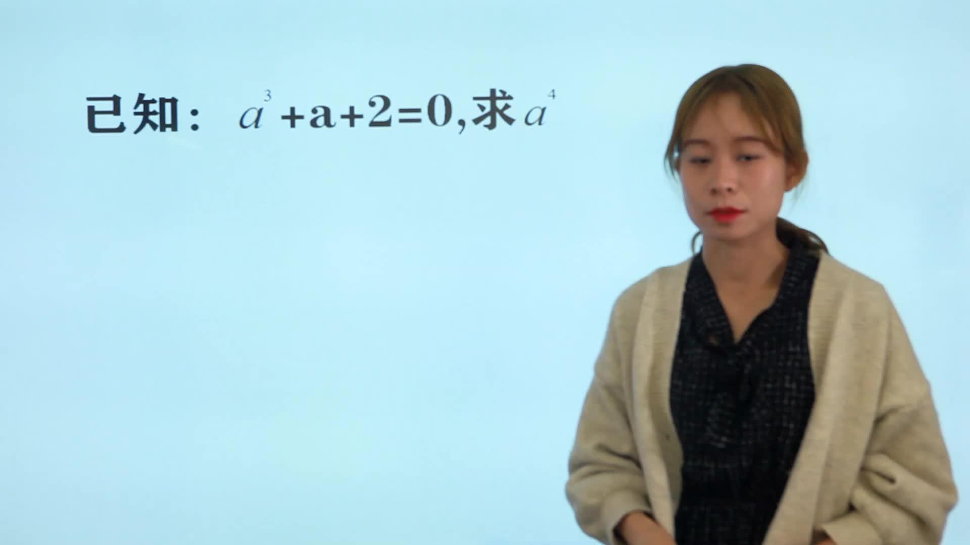 北京市中考真题,高次方程怎么解?因式分解能力的考察