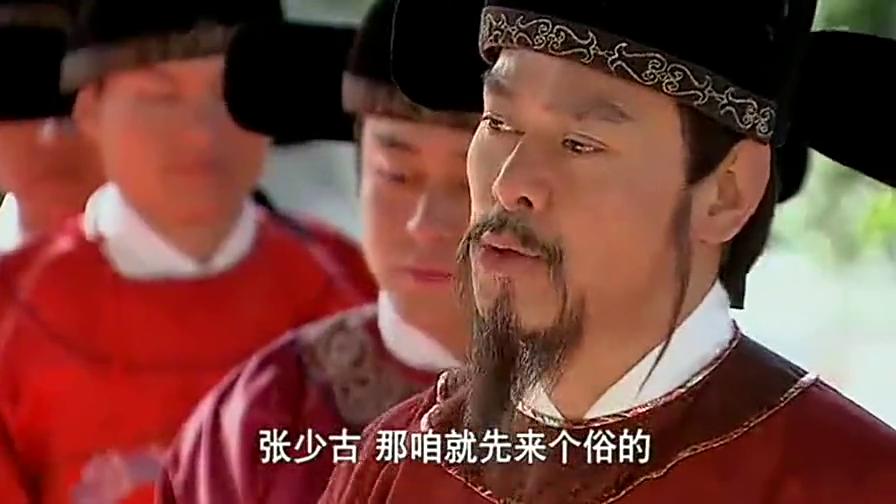 皇帝要殿试新科状元,丞相出对子刁难,没想到全部化解,反被戏弄