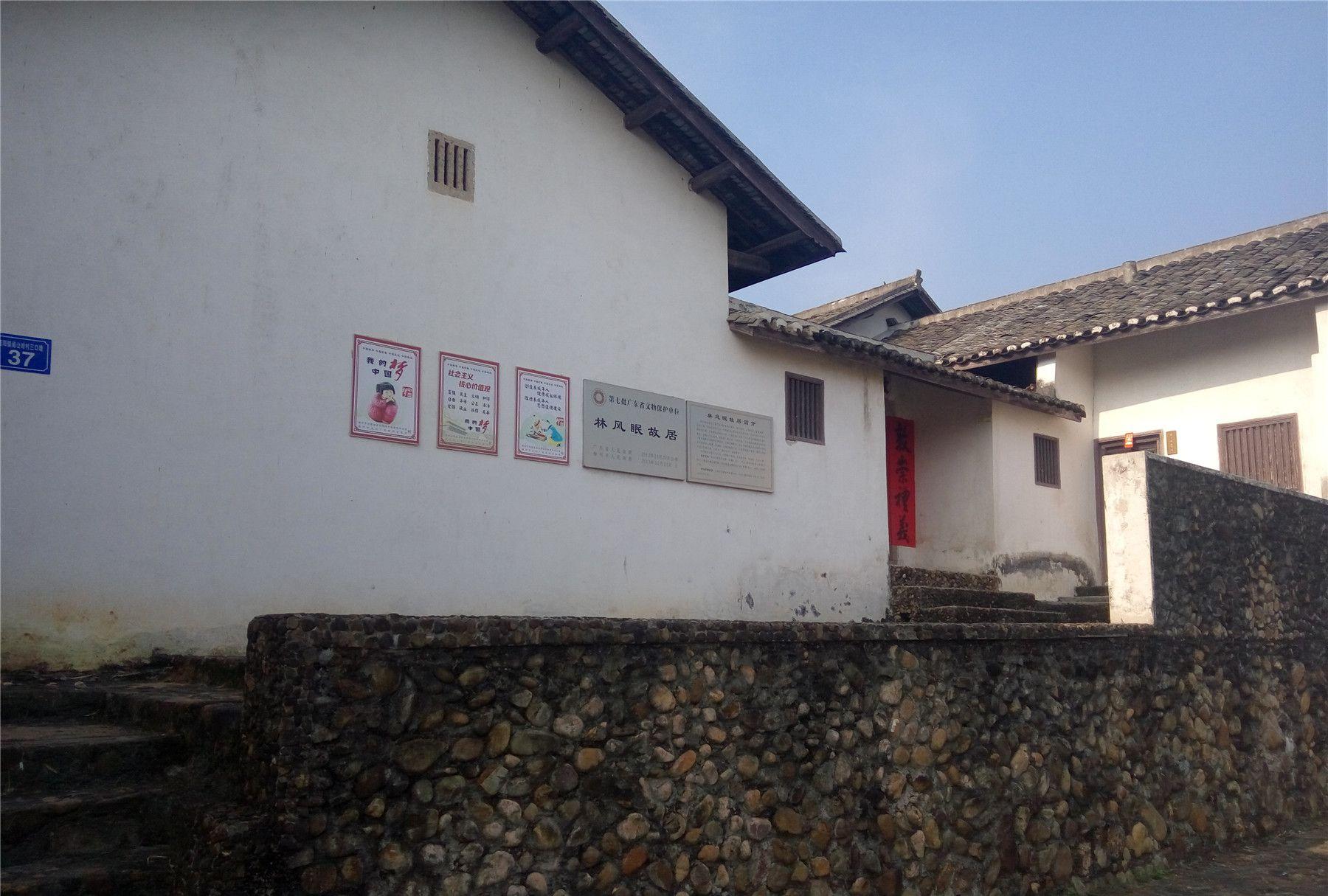 广东梅州:林风眠故居,四合院式客家民居,有什么建造景观