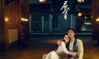 """《庆余年》肖战还未出场,却被女扮男装的""""女帝""""圈粉了"""