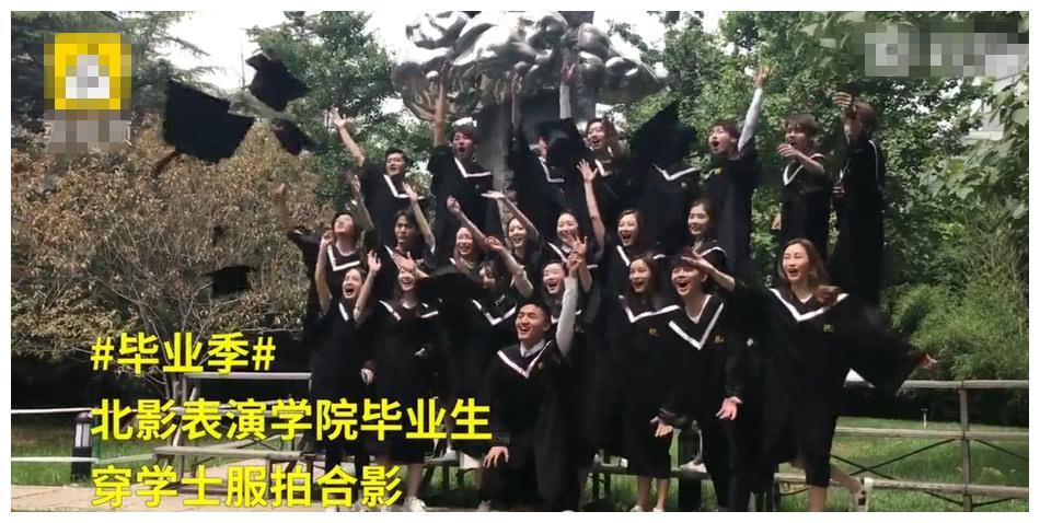 北影表演系毕业照曝光!女学生全部高颜值,有人没毕业就接2部戏