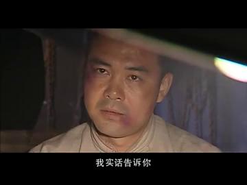 陈宝国拷打地下党,用床照威胁他,有意思了!