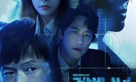 韩剧《检法男女2》收视率创新高 稳居冠军宝座