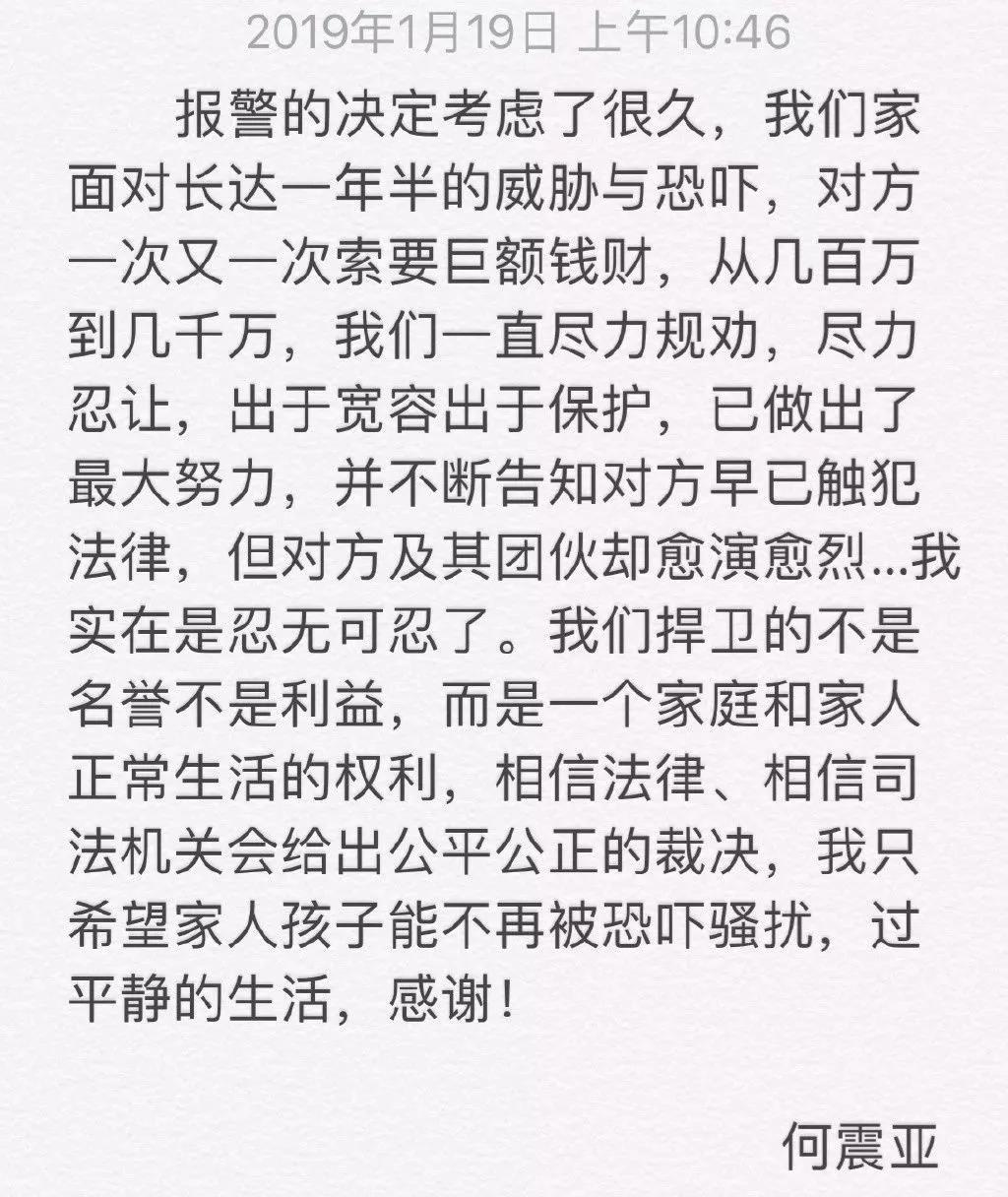 关不羽:男渣女贱!吴秀波出轨事件的经济学分析