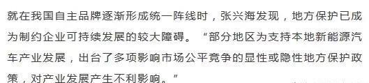 重庆农村小伙摸爬滚打30年,摇身变上市公司董事长