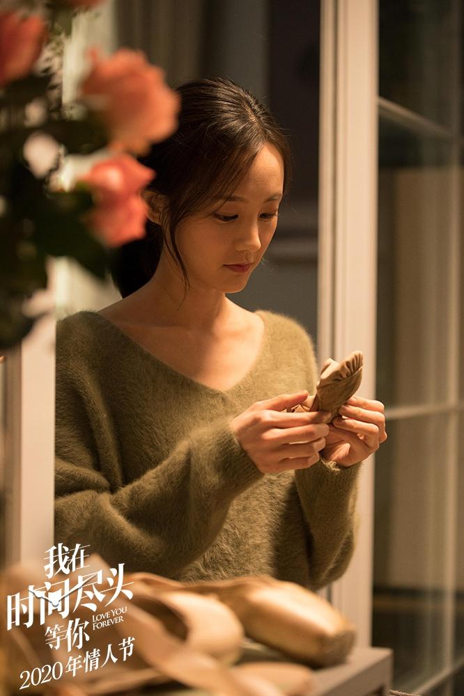 《我在时间尽头等你》发布预告 李鸿其李一桐神仙爱情甜煞网友