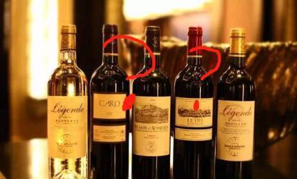 """""""拉菲""""那么多,为什么82年的销量最好,网友:十万一瓶也要买"""