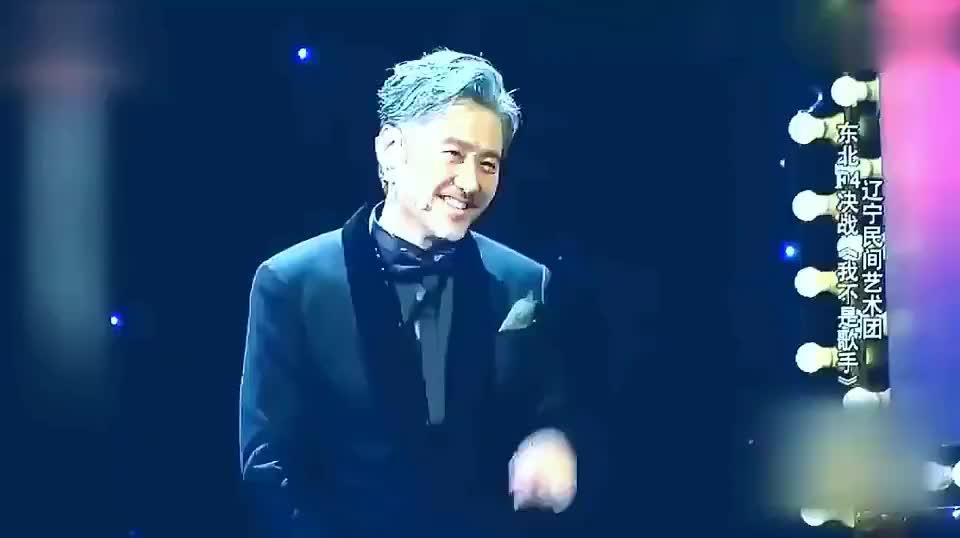 文松杨树林作品我不是歌手一出场就模仿吴秀波太搞笑了