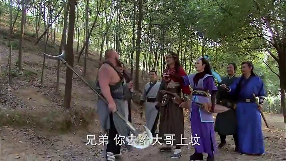 武松去给哥哥上坟,叫上几个好朋友,却唯独不叫鲁智深!