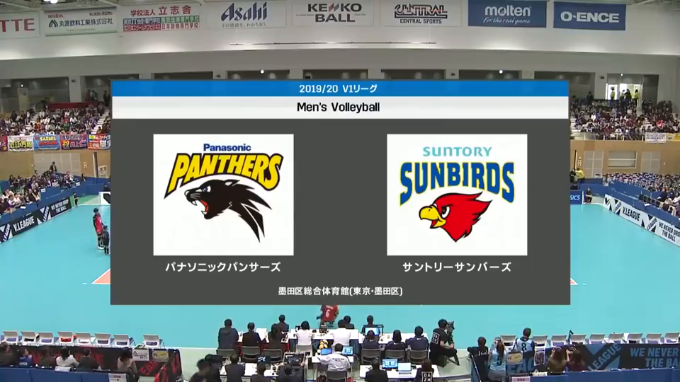 看看季道帅和穆神,日本男排联赛三得利太阳鸟31松下黑豹HL