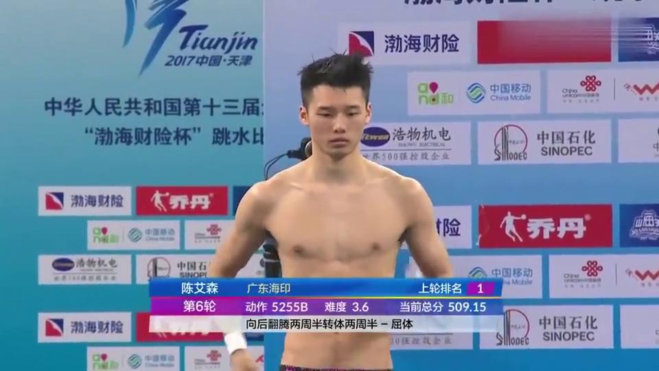跳水回顾:陈艾森入水,拿到104高分,观众都沸腾了!